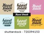 hand made  logo or label.... | Shutterstock .eps vector #720394153