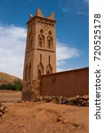 Small photo of clay buildings in moroccan berber fortress ait Benhaddou