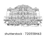 sketch of hawa mahal jaipur ... | Shutterstock .eps vector #720558463