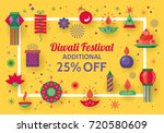 diwali hindu festival banner... | Shutterstock .eps vector #720580609