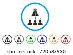 patients nurse hierarchy... | Shutterstock .eps vector #720583930