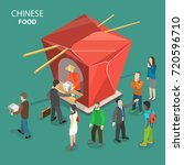 chinese food flat isometric low ... | Shutterstock .eps vector #720596710