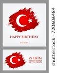 29 ekim cumhuriyet bayraminiz...   Shutterstock .eps vector #720606484