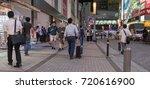 tokyo  japan   september 21st ... | Shutterstock . vector #720616900