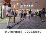 tokyo  japan   september 21st ... | Shutterstock . vector #720630850