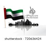 united arab emirates  national... | Shutterstock .eps vector #720636424