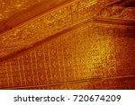 golden wall temple. | Shutterstock . vector #720674209