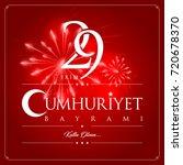 29 ekim cumhuriyet bayrami...   Shutterstock .eps vector #720678370