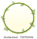 circular bamboo design frame | Shutterstock .eps vector #720702436