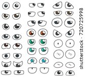 vector set of eyes | Shutterstock .eps vector #720725998