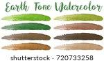 earth tone watercolor... | Shutterstock .eps vector #720733258