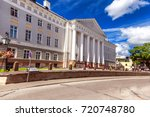 the oldest university in the... | Shutterstock . vector #720748780