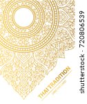 thai art element traditional... | Shutterstock .eps vector #720806539