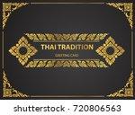 thai art element traditional... | Shutterstock .eps vector #720806563