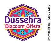 happy dussehra festival  design. | Shutterstock .eps vector #720881299