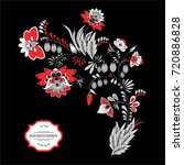 stock vector abstract hand draw ... | Shutterstock .eps vector #720886828
