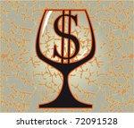 symbolic dollar in glass shape   Shutterstock .eps vector #72091528