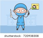 cartoon surgeon holding a knife ... | Shutterstock .eps vector #720938308