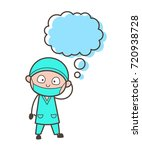 cartoon surgeon with thought... | Shutterstock .eps vector #720938728