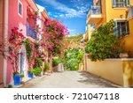 street in kefalonia  greece | Shutterstock . vector #721047118