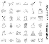 present icons set. outline... | Shutterstock .eps vector #721186939