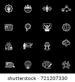 flat design icons set. business ... | Shutterstock .eps vector #721207330