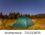touristic camp at the night | Shutterstock . vector #721213870