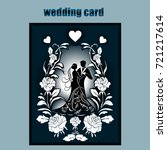 inscription   wedding. vector... | Shutterstock .eps vector #721217614