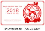 2018 chinese new year paper... | Shutterstock .eps vector #721281304