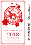 2018 chinese new year paper... | Shutterstock .eps vector #721288630