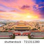 Beijing forbidden city scenery...