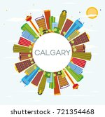 calgary skyline with color... | Shutterstock . vector #721354468