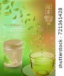 tea advertising flyer  poster... | Shutterstock .eps vector #721361428