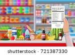 supermarket store interior with ... | Shutterstock . vector #721387330