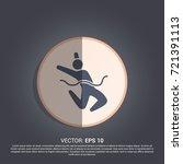 winning the race icon | Shutterstock .eps vector #721391113
