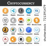 set of cryptocurrency icon .... | Shutterstock .eps vector #721391479