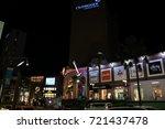 cityscape of guam   guam usa  ... | Shutterstock . vector #721437478