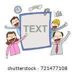 banner.harmony between field... | Shutterstock .eps vector #721477108