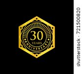 logo badge anniversary black... | Shutterstock .eps vector #721500820