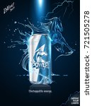 impressing energy drink ads