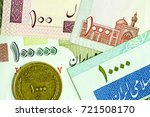 close up iranian banknote and... | Shutterstock . vector #721508170