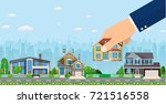 human hand select to holding a...   Shutterstock . vector #721516558