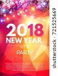 happy new 2018 year party... | Shutterstock .eps vector #721525669