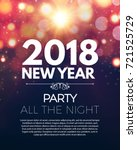 happy new 2018 year party... | Shutterstock .eps vector #721525729