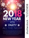 happy new 2018 year party... | Shutterstock .eps vector #721525858