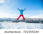 young woman on jumping   Shutterstock . vector #721555234