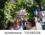 merry go round in park | Shutterstock . vector #721582228