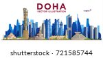doha   qatar   skyline. vector... | Shutterstock .eps vector #721585744