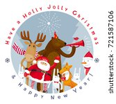 have a holly jolly christmas... | Shutterstock .eps vector #721587106