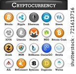 set of cryptocurrency icon .... | Shutterstock .eps vector #721613716